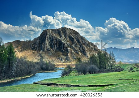 mountain in the Altai