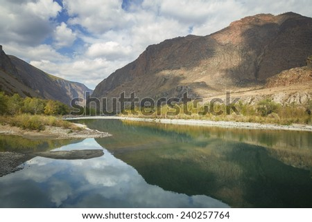 Mountain lake, Russia West Siberia, Altai mountains, - stock photo