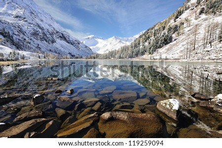 Mountain Lake, West Siberia, Altai mountains, Katun ridge. - stock photo