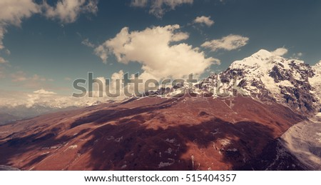 Mountain landscape. Panoramic photo toned in retro colors