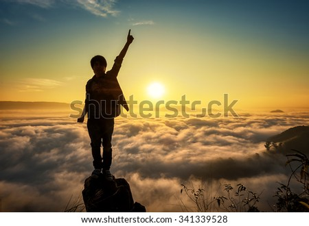 Mountain mist first You are the one ,fog on the mountain - stock photo