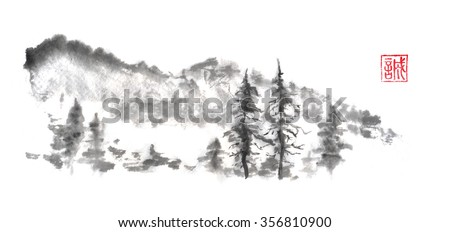 Mountain mist Japanese style original sumi-e ink painting. Hieroglyph featured means sincerity. Great for greeting cards, posters or texture design.  - stock photo