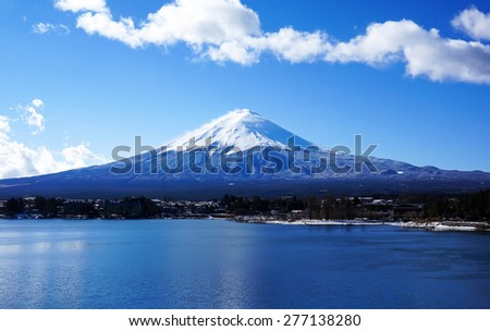 mountain of Fuji in the background of blue sky at Japan - stock photo