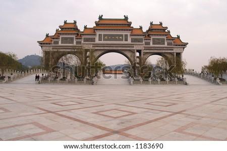 Mountain Park, China - stock photo