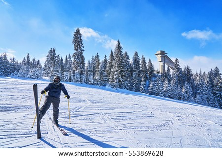 mountain ski slope on a sunny day. Winter mountain landscape