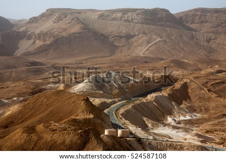 mountain views in Israel