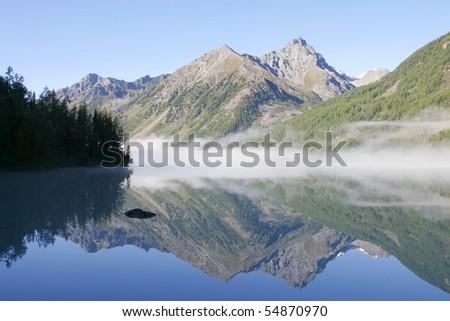Mountains and lake. Altai. Russia. - stock photo