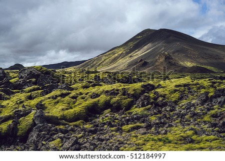 mountains and sky in the Icelandic landscape 2016. Mossy lava rock - Iceland. Landmannalaugar - Amazing Landscape in Iceland
