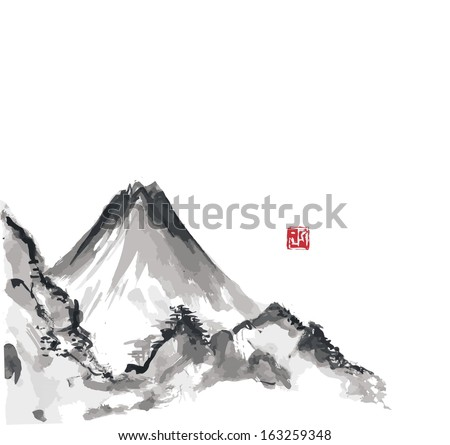 Mountains, hand-drawn with ink in traditional Japanese style sumi-e.  - stock photo