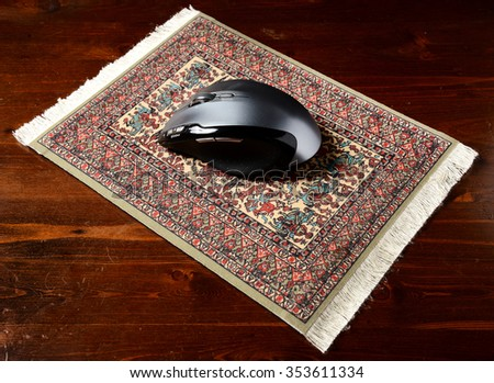 mouse on a real carpet pad