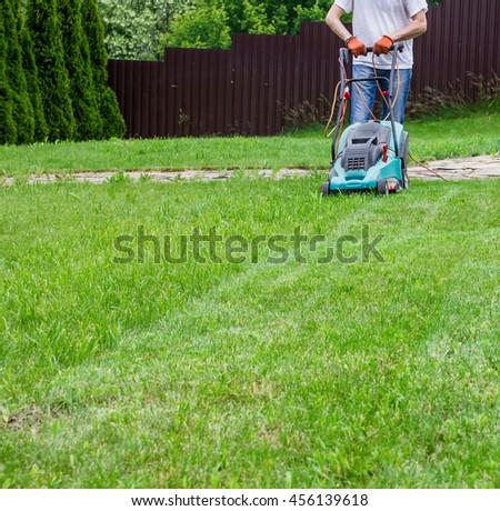 mow the grass - stock photo