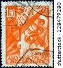 """MOZAMBIQUE - CIRCA 1950: A stamp printed in Mozambique from the """"Holy Year"""" issue shows Church Bells, circa 1950. - stock photo"""