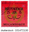 MOZAMBIQUE - CIRCA 1975: A stamp printed in Mozambique, shows IMO WMO emblem, devoted of Mozambique independence from Portugal, circa 1975 - stock photo