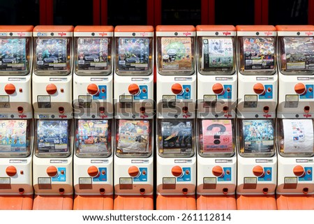MRUGAME, KAGAWA, JAPAN - MARCH 13, 2015: Vending machines of toy of Japanese anime for children - stock photo