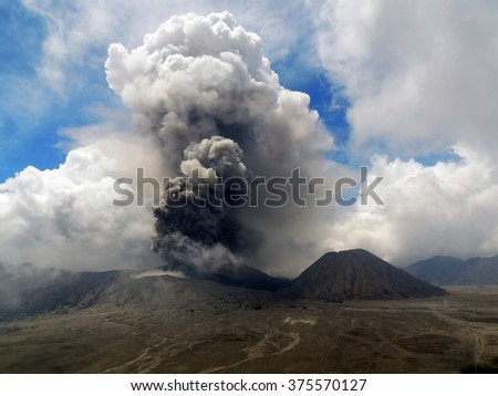 Mt. Bromo actively erupts in east java, Indonesia