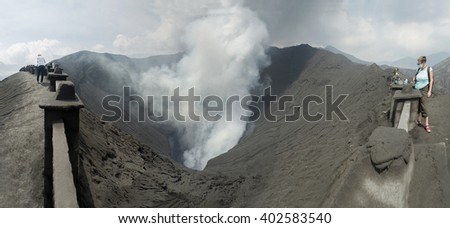 Mt. Bromo volcano. The magnificent view to crater Mt. Bromo, located in Bromo Tengger Semeru National Park, East Java, Indonesia. - stock photo