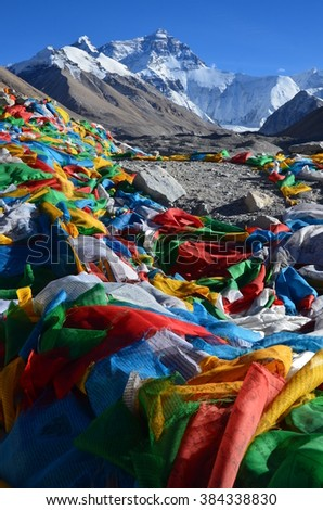 Mt. Everest Base Camp North Face - stock photo