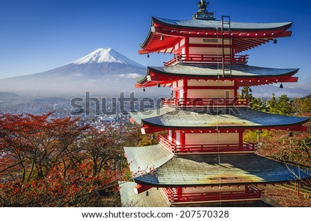 Mt. Fuji and Pagoda during the fall season in Japan. - stock photo