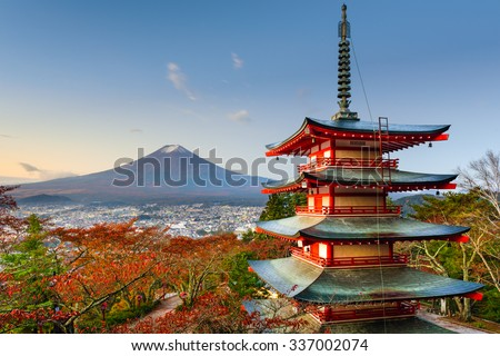 Mt. Fuji, Japan from Chureito Pagoda. - stock photo