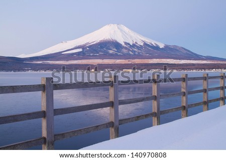 Mt.Fuji with the reflection in the morning time - stock photo