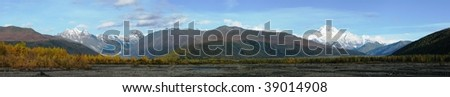 Mt Mckinley panoramic in the fall - stock photo