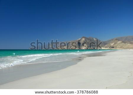 Mughsail Beach, Salalah coast, Sultanate of Oman, Dhofar mountains, Middle East, Arabian Peninsula, Asia - stock photo