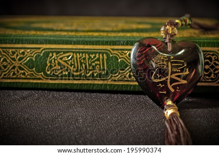 muhammad prophet of Islam - stock photo