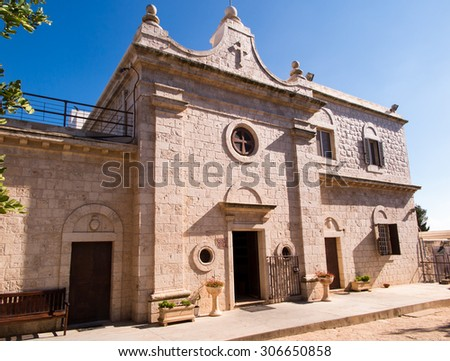 Muhraqa monastery on Mount Carmel in Israel in the place of the prophet Elijah fight with the prophets Boal - stock photo