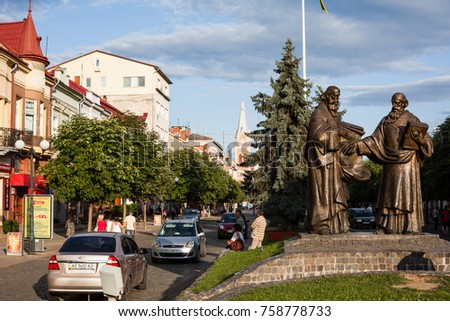 Mukacheve - Ukraine, JULY 26, 2009: Monument of Saints Cyril and Methodius in Mukacheve, Transcarpatia, Ukraine