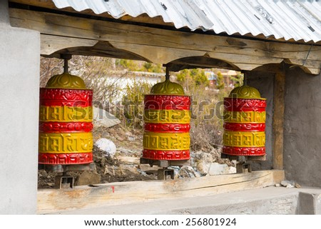 Mukthinath Temple on a Annapurna Circuit - most popular tourists trek in Himalayan mountain massive in Nepal. - stock photo