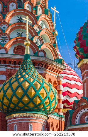 Multi-colored domes of the main Orthodox church in Moscow - St. Basil's Cathedral, a bright autumn day - stock photo