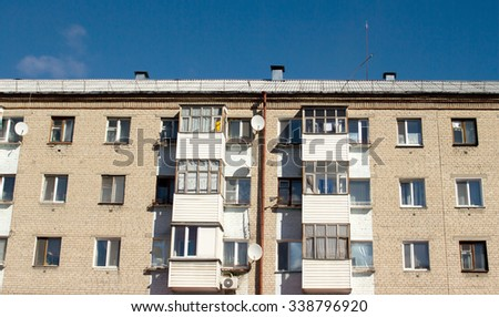 multi-storey building, view - stock photo