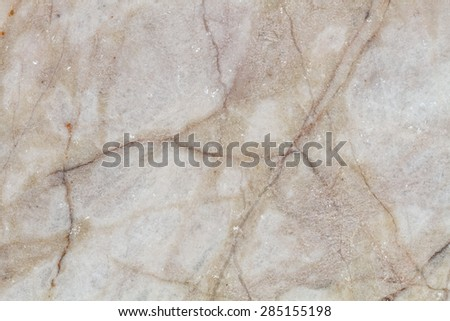 Multicolored marble in natural pattern,The mix of colors in the form of natural marble - stock photo