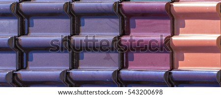 multicolored metal decking, a sample of the product advertising