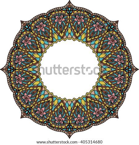 Multicoloured frame mandala. Design element in the Indian style isolated on white background. Rasterized version. - stock photo