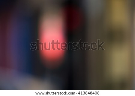 Multiple colors in an out of focus background