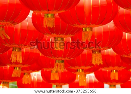 multiple Red lanterns decoration on Chinese new year festival close up