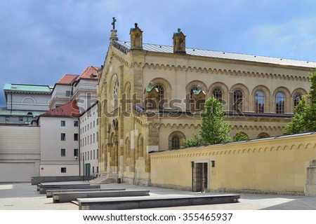 Munich, Germany. All Saints Church in a sunny summer day
