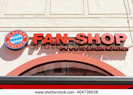 MUNICH, GERMANY - august 2, 2015: Display of fan shop FC Bayern football club in Munich, Germany. Bayern Munich football club is the best in Germany championship. - stock photo
