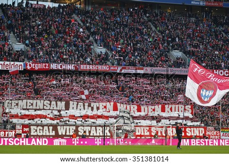 MUNICH, GERMANY - DECEMBER 12 2015: General view of fans during the Bundesliga match between Bayern Muenchen and FC Ingolstadt, on December 12, 2015 in Munich, Germany.  - stock photo