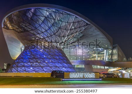 MUNICH - SEPTEMBER 4: The BMW World in Munich at night on September 4, 2014 in Munich.