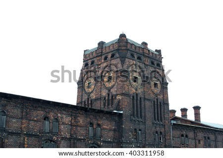 Municipal Slaughterhouse (Mestska jatka), Ostrava, Czech Republic. Former beautiful industrial building, now abandoned brownfield area. Renovation and transformation into cultural center is planned. - stock photo