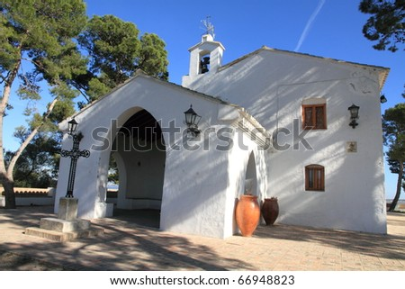 Muntanyeta dels Sants chapel in La Albufera nature reserve Valencia province Spain - stock photo