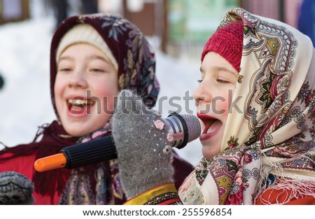 """MURANOVO - February 21: Winter feast in Russia (Shrovetide,"""" Maslenitsa"""" by Russian). On February 21, 2015 in Museum-Reserve Muranovo named after F.Tyutchev. Moscow region, Russia - stock photo"""