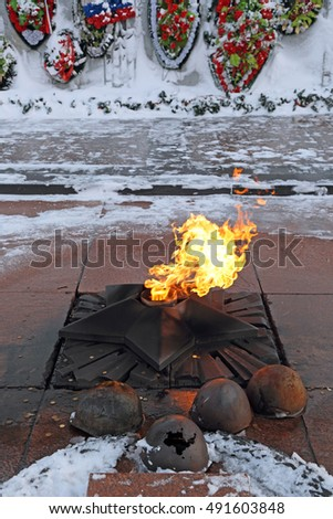 "MURMANSK, RUSSIA - FEB 16, 2016: A memorial complex Defenders of the Soviet Arctic during the Great Patriotic War (WWII) on the hill ""Green Cape"". Eternal flame"