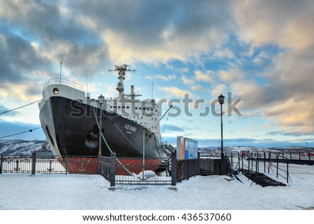 MURMANSK, RUSSIA- FEB 20, 2016: Lenin is a Soviet nuclear-powered icebreaker. Launched in 1957, it was both the world's first nuclear-powered surface ship and the first nuclear-powered civilian vessel - stock photo