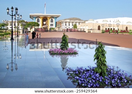 MUSCAT, OMAN - DEC 22 2007:The Sultan's Al Alam Palace in Old Muscat. It's the residence of the Qaboos bin Said Al Said of Oman - stock photo