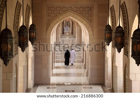MUSCAT, OMAN - JUNE 11: Archway at Sultan Qaboos Grand Mosque in Muscat. June 11, 2011 in Muscat, Oman  - stock photo