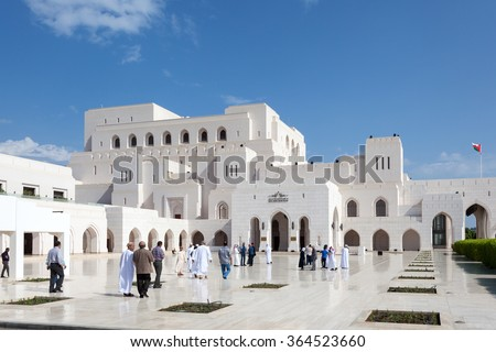 MUSCAT, OMAN - NOV 24, 2015: The Royal Opera House (ROHM) in Muscat. Sultanate of Oman, Middle East