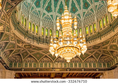 MUSCAT, OMAN - September 26: Chandelier of Sultan Qaboos Grand Mosque in Muscat, Oman on September 26, 2015. Chandelier was manufactured in Germany.